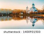 gomel  belarus. st. alexander... | Shutterstock . vector #1400931503
