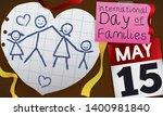 notebook paper in heart shape... | Shutterstock .eps vector #1400981840