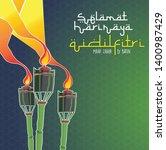 hari raya greeting card design... | Shutterstock .eps vector #1400987429