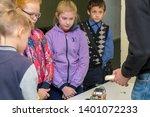 chapaevsk  samara region ... | Shutterstock . vector #1401072233