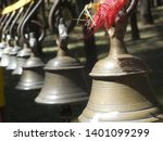 Temple Bell   Significance Of...