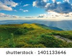 summer sunset in mountains.... | Shutterstock . vector #1401133646