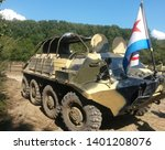 armored personnel carrier with... | Shutterstock . vector #1401208076