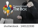 businesswoman hand draws word... | Shutterstock . vector #140122330