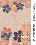 cherry blossom flower and... | Shutterstock .eps vector #1401271019