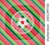 football ball icon inside...   Shutterstock .eps vector #1401299720