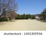 beautiful scenery at jeonju at... | Shutterstock . vector #1401305936