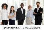 portrait of diverse smiling...   Shutterstock . vector #1401378596
