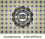 cheeseburger icon inside arabic ... | Shutterstock .eps vector #1401399326