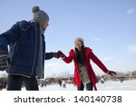 young couple skating at ice rink | Shutterstock . vector #140140738