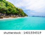 nyaung oo phee beach. summer... | Shutterstock . vector #1401554519