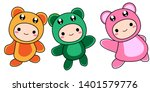 Stock vector cute baby animal vector clipart 1401579776