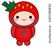 cute baby fruit vector clipart... | Shutterstock .eps vector #1401580856