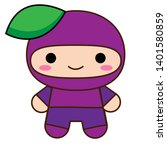 cute baby fruit vector clipart... | Shutterstock .eps vector #1401580859