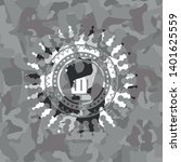chef hat icon on grey camo...   Shutterstock .eps vector #1401625559