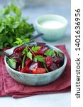 fresh red beet salad for... | Shutterstock . vector #1401636956