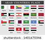 arab countries flags collection.... | Shutterstock .eps vector #1401670346