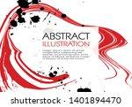 ink brush stroke background.... | Shutterstock .eps vector #1401894470