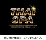 vector chic  sign thai spa with ...   Shutterstock .eps vector #1401916400