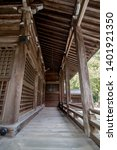 on the grounds of the shrine | Shutterstock . vector #1401921350