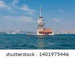 istanbul  turkey   may 20  2019 ... | Shutterstock . vector #1401975446