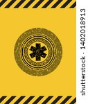 emergency cross icon grunge...   Shutterstock .eps vector #1402018913