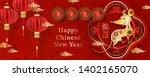 2020 chinese new year rat...   Shutterstock .eps vector #1402165070
