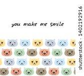 you make me smile. funny kawaii ...   Shutterstock .eps vector #1402192916