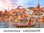 Ancient Varanasi City...