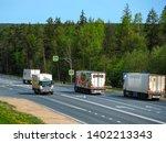 tver region  russia   may  15 ...   Shutterstock . vector #1402213343