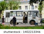 torzhok  russia   may  15  2019 ...   Shutterstock . vector #1402213346