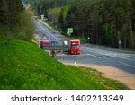 tver region  russia   may  15 ...   Shutterstock . vector #1402213349
