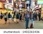 shibuya  tokyo  japan   may 3 ... | Shutterstock . vector #1402261436