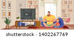 cheerful father and son playing ... | Shutterstock .eps vector #1402267769