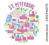 map of saint petersburg. travel ... | Shutterstock .eps vector #1402546070