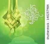 aidilfitri,arts,calligraphy,classic pattern,clip arts,designs,eid mubarak,graphic,graphic design,hari raya,hari raya aidilfitri,hari raya vector,islamic art,islamic background,islamic calligraphy