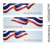 Flags Of Thailand Banner ...