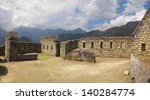 A detail of unfinished Machu Picchu houses. Open space. Cuzco, Peru. - stock photo