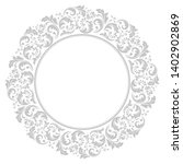 decorative frame elegant vector ... | Shutterstock .eps vector #1402902869