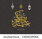 arabic islamic calligraphy of... | Shutterstock .eps vector #1403039006