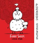 funny sheeps  sketch for your... | Shutterstock .eps vector #1403065079