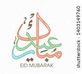 eid mubarak greeting card with... | Shutterstock .eps vector #1403149760
