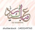 eid mubarak greeting card with... | Shutterstock .eps vector #1403149763