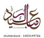 eid mubarak greeting card with... | Shutterstock .eps vector #1403149766