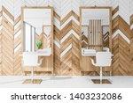 interior of hairdresser studio...   Shutterstock . vector #1403232086