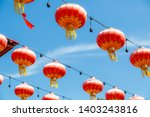 red chinese lantern for chinese ... | Shutterstock . vector #1403243816