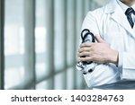 man doctor in the hospital | Shutterstock . vector #1403284763