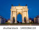 the arco della pace is a... | Shutterstock . vector #1403286110