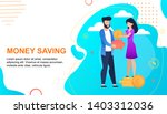 money savings cartoon text flat ... | Shutterstock .eps vector #1403312036