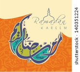 arabic islamic calligraphy of... | Shutterstock .eps vector #140351224